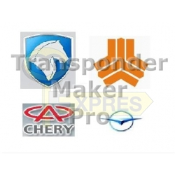 Software module 102 – Samand, Saipa, Chery, Hainan Mazda, Chang Cheng new chip